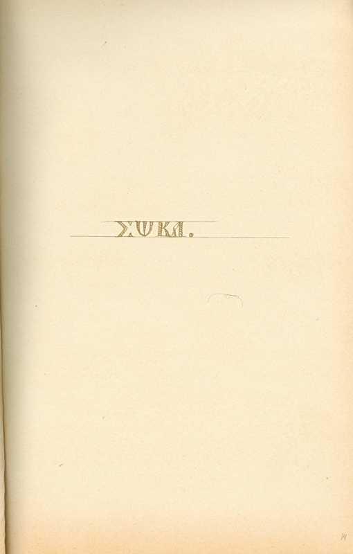 Альбом Т. Шевченка «Три літа». С. 25…