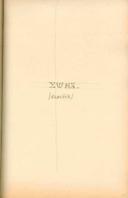 Альбом Т. Шевченка «Три літа». С. 66…