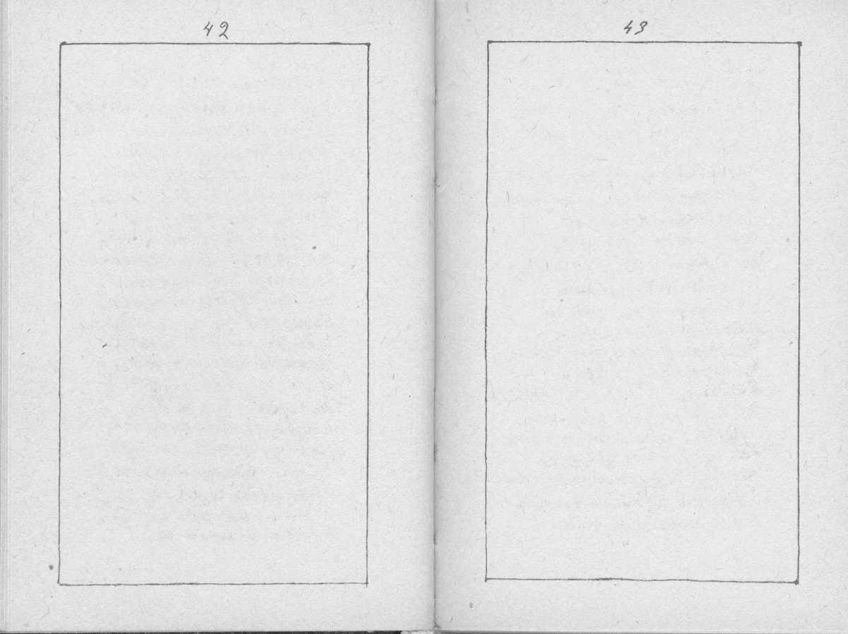 «Мала книжка» Т. Шевченка. С. 42 – 43