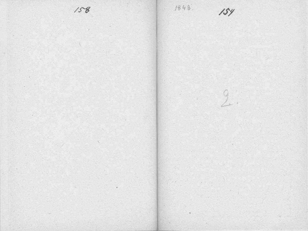 «Мала книжка» Т. Шевченка. С. 158 –…