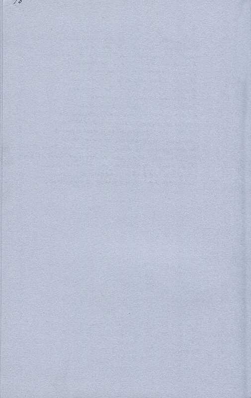 «Більша книжка» Т. Шевченка. С. 18