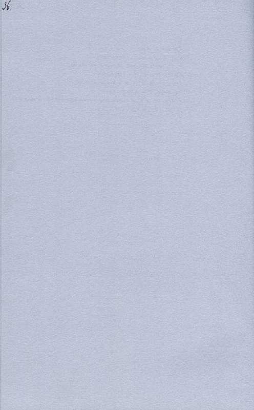 «Більша книжка» Т. Шевченка. С. 36