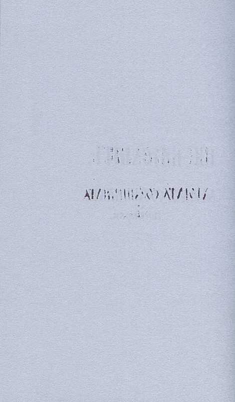 «Більша книжка» Т. Шевченка. С. 62