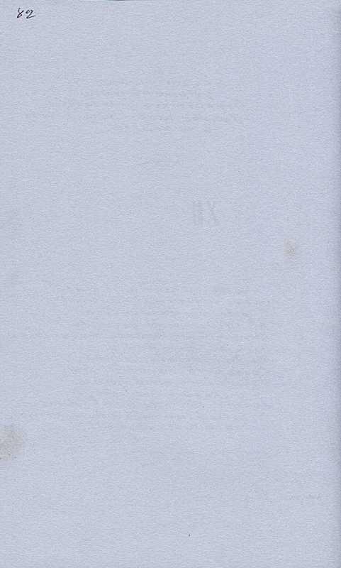 «Більша книжка» Т. Шевченка. С. 82