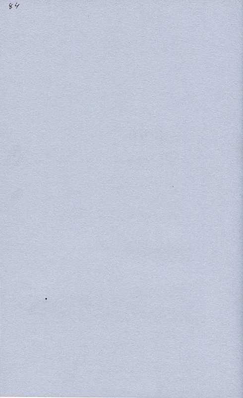«Більша книжка» Т. Шевченка. С. 84