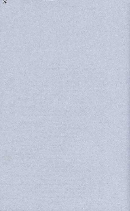 «Більша книжка» Т. Шевченка. С. 86