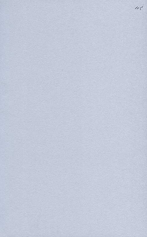«Більша книжка» Т. Шевченка. С. 115