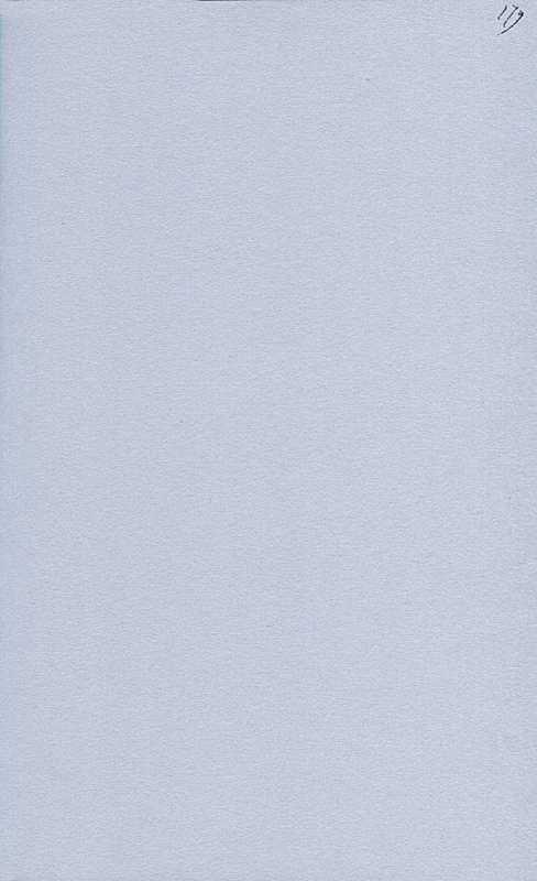 «Більша книжка» Т. Шевченка. С. 179