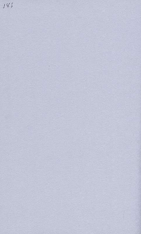 «Більша книжка» Т. Шевченка. С. 186