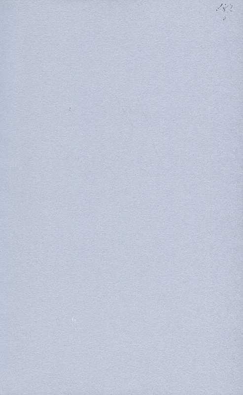 «Більша книжка» Т. Шевченка. С. 187