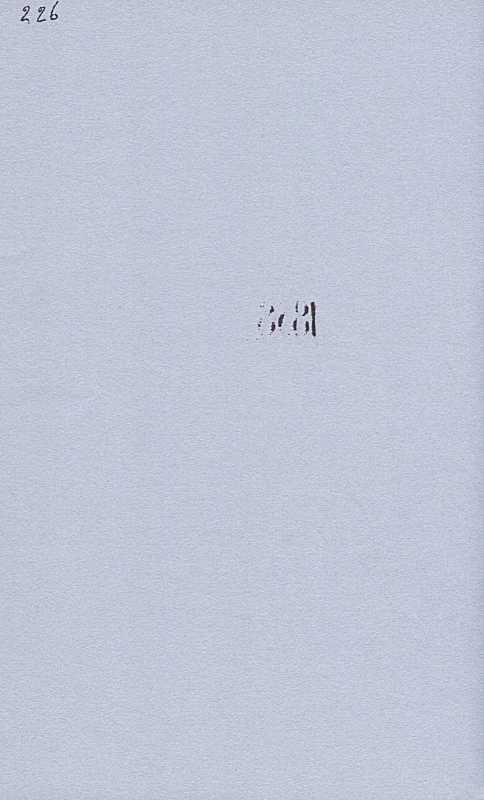 «Більша книжка» Т. Шевченка. С. 226