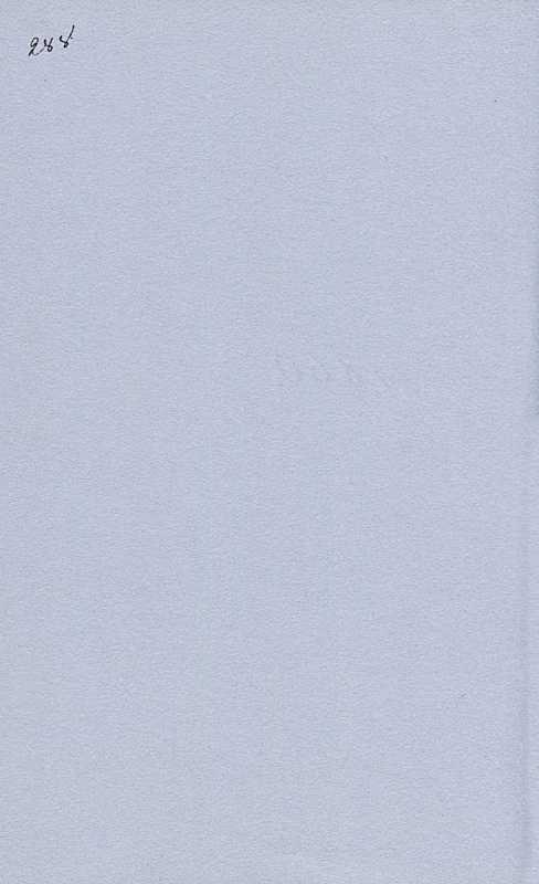 «Більша книжка» Т. Шевченка. С. 288