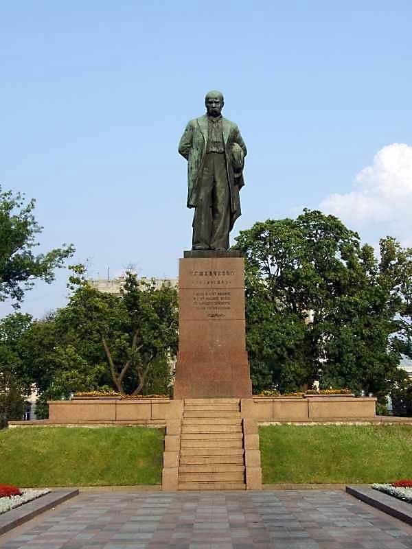 Памятник Тарасу Шевченко в Киеве.…