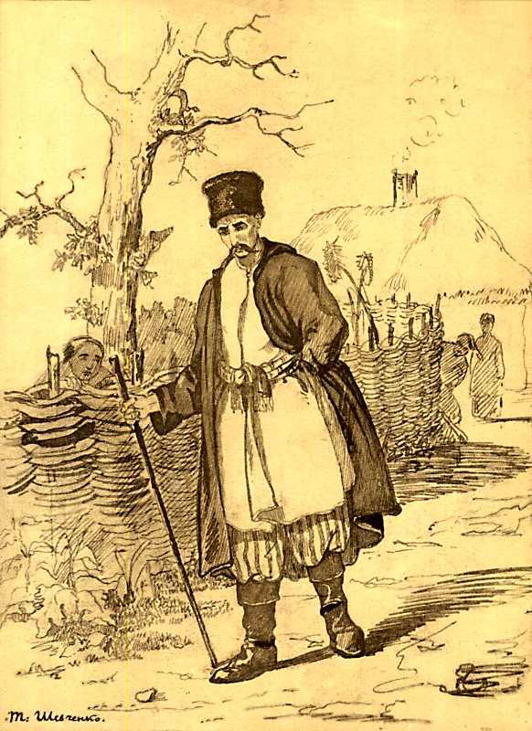 Taras Shevchenko. Powwow
