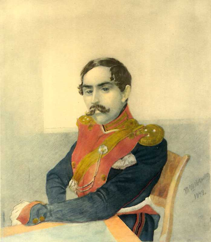 Тарас Шевченко. Портрет М.П.…