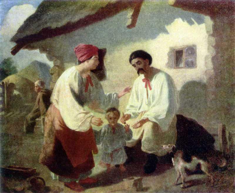 Тарас Шевченко. Селянська родина