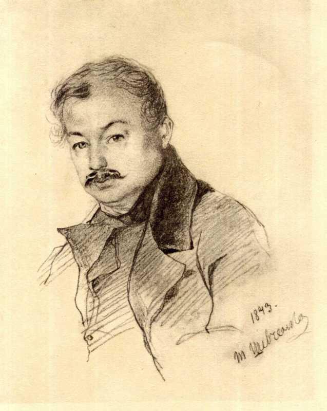 Тарас Шевченко. Портрет Р. И. Лукомского