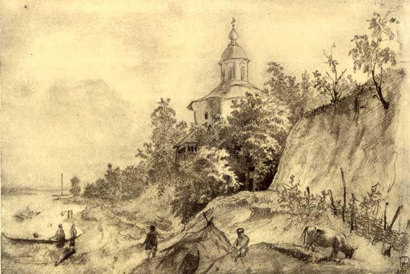 Тарас Шевченко. Видубицький монастир…