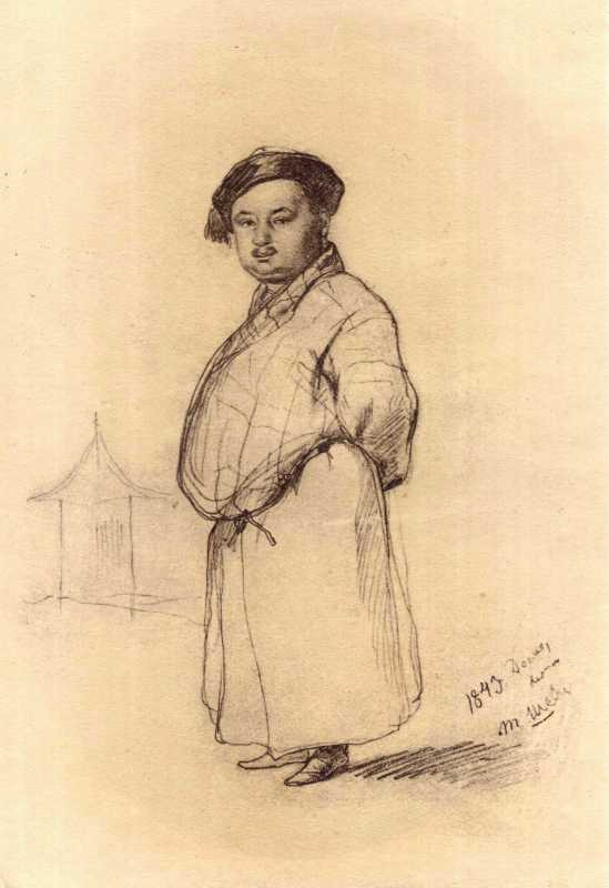 Taras Shevchenko. Portrait of V.A.…