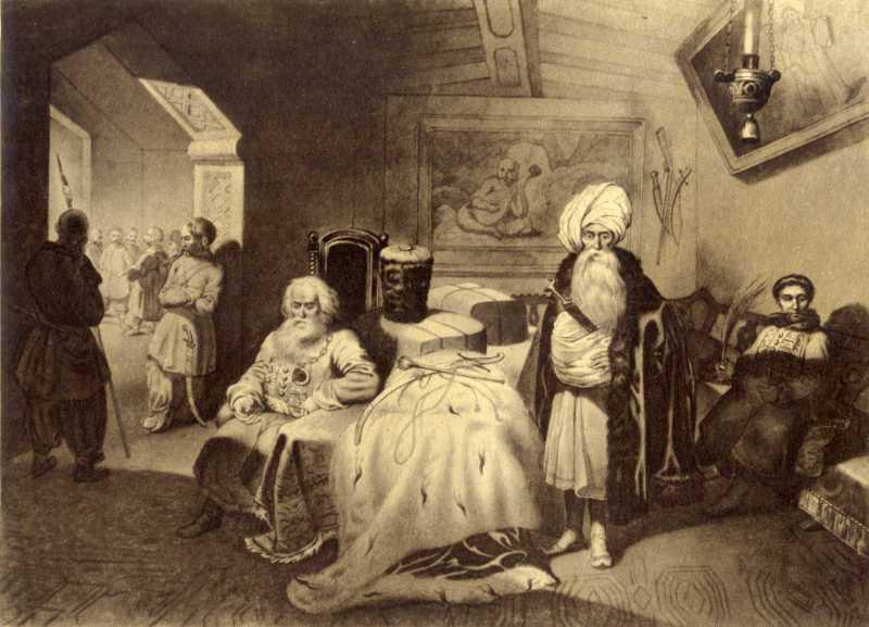 Тарас Шевченко. Дари в Чигирині 1649…