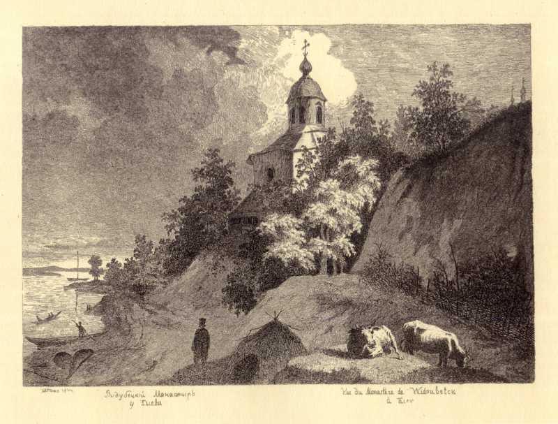 Taras Shevchenko. Vydubitsky monastery
