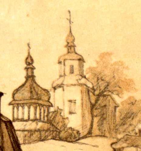 Taras Shevchenko. Belfry and St.…