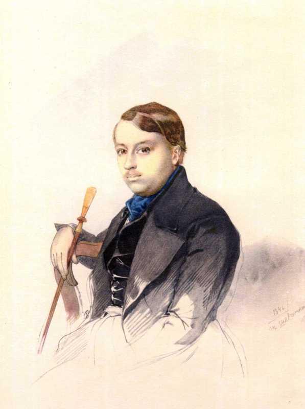 Taras Shevchenko. Portrait of O. A.…