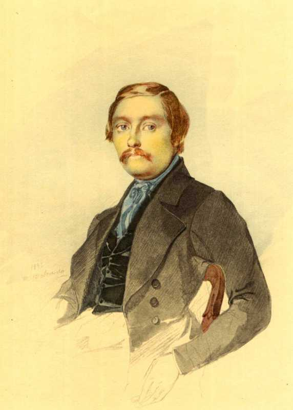 Taras Shevchenko. Portrait of I. A.…