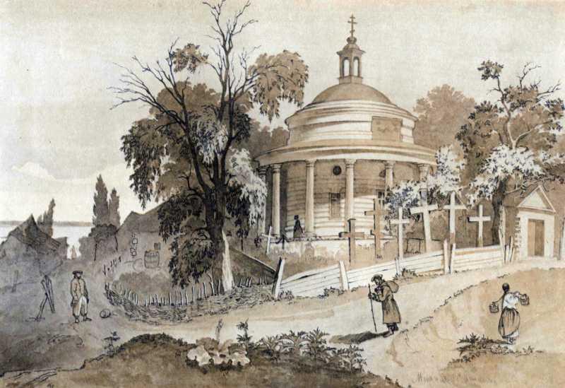 Taras Shevchenko. Askold's grave