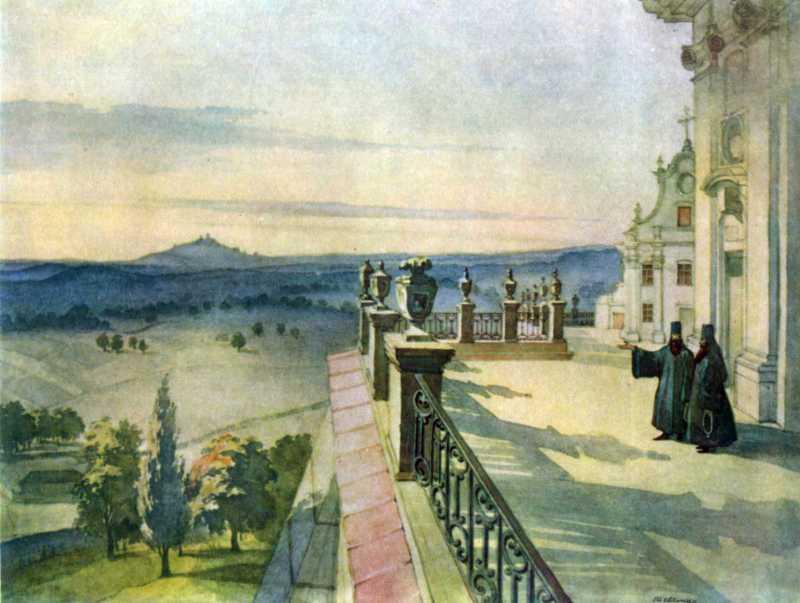 Тарас Шевченко. Вид на околиці з…