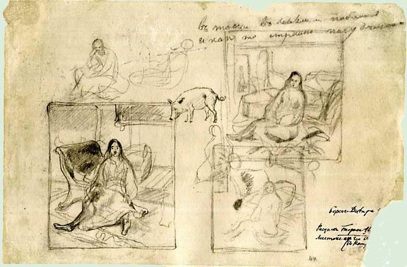 Taras Shevchenko. Oksana. Sketches