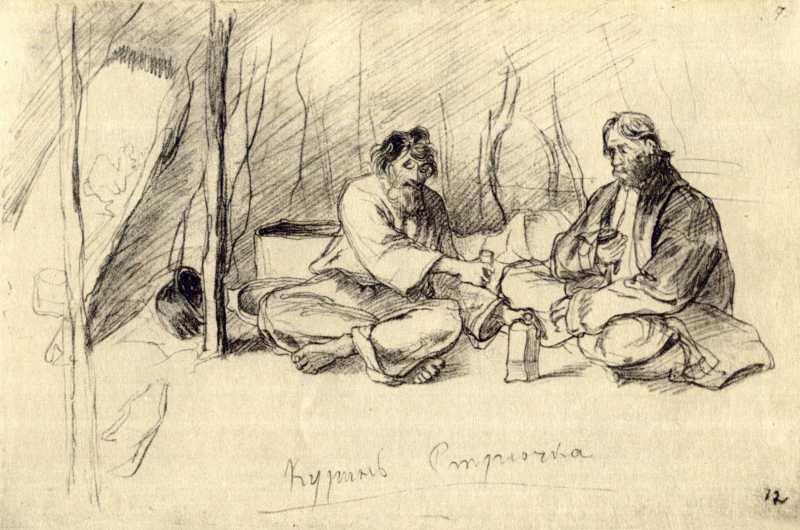 Taras Shevchenko. Hut of Strjuchok