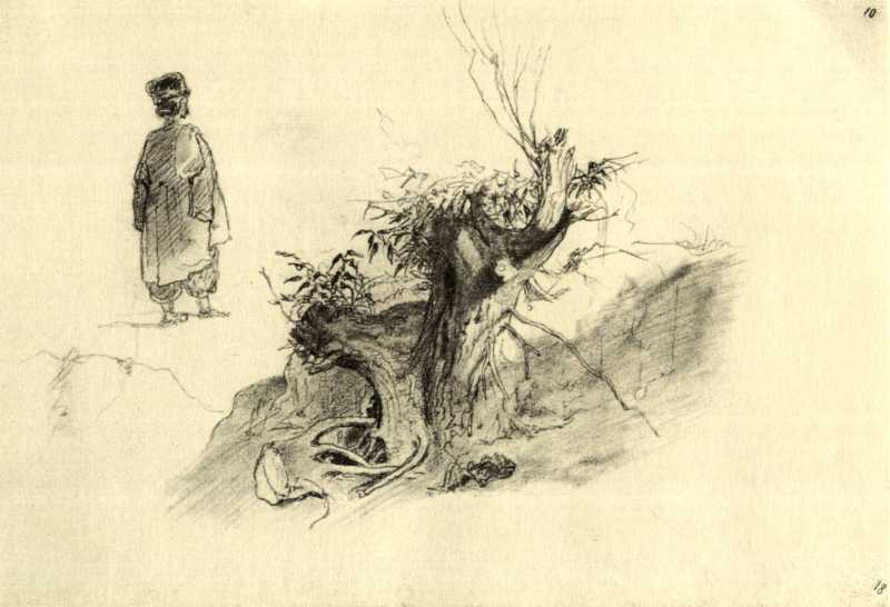 Тарас Шевченко. Фигура крестьянина со…