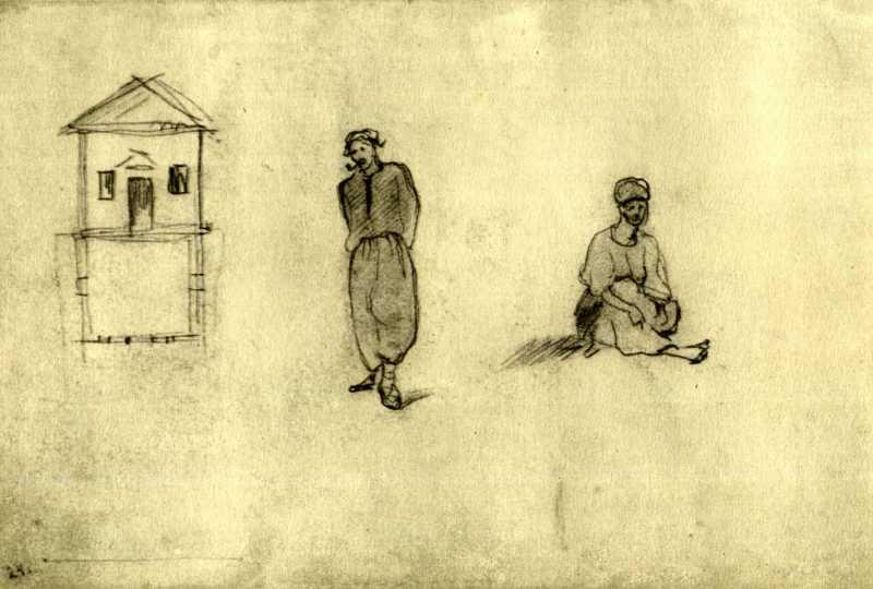 Taras Shevchenko. Farmer. Peasant woman