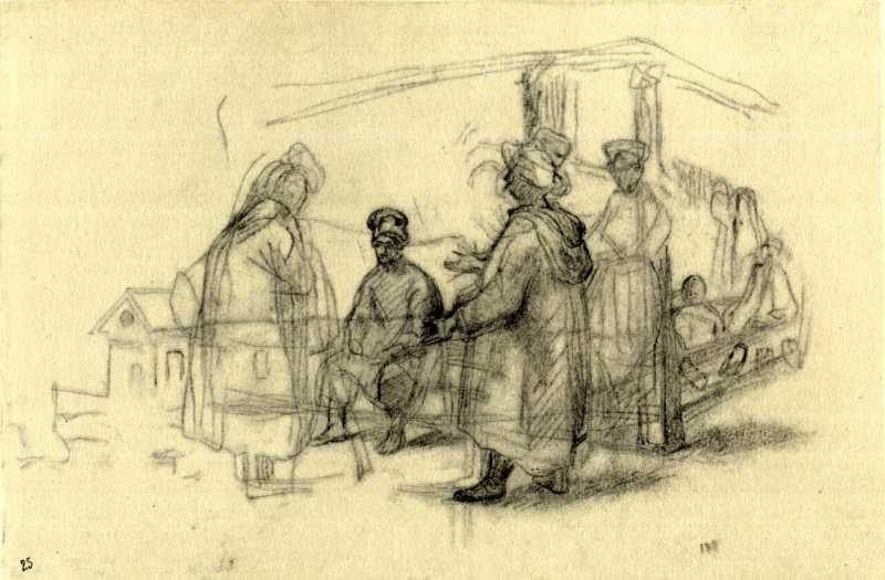 Taras Shevchenko. Peasant's court.…