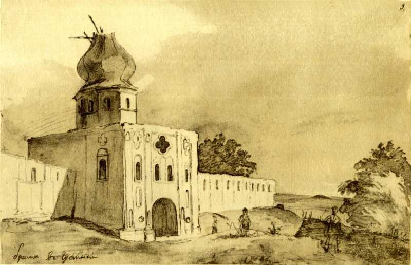 Тарас Шевченко. Брама в Густині