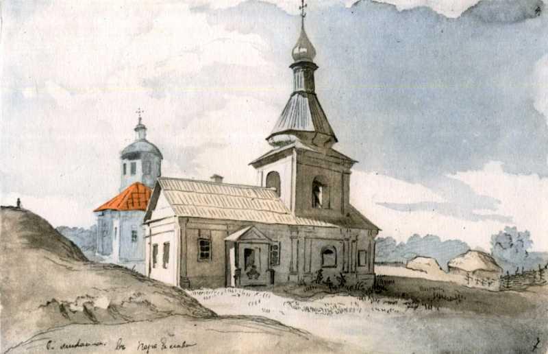 Тарас Шевченко. Михайловская церковь в…