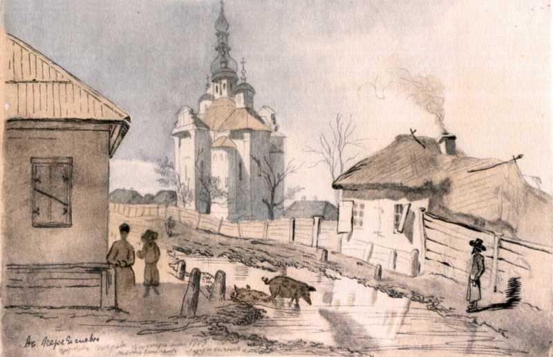 Taras Shevchenko. Intercession church…