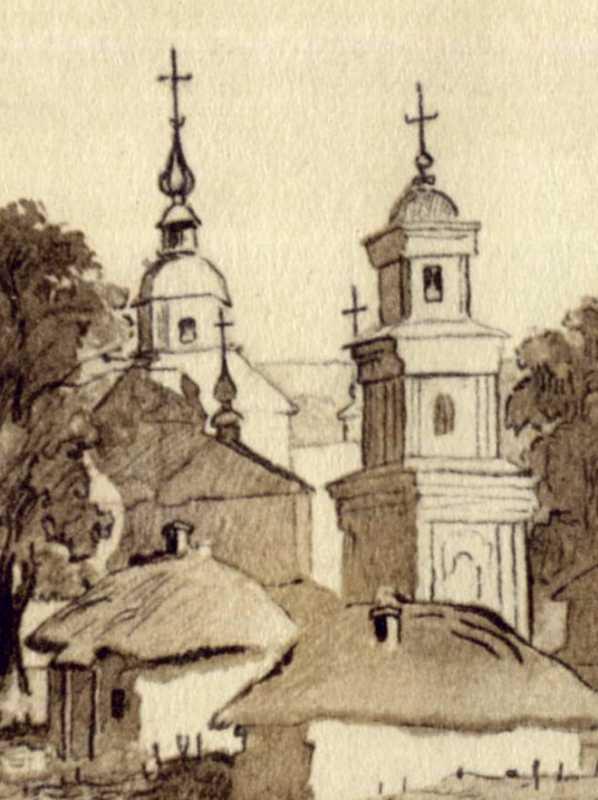 Тарас Шевченко. Собор і дзвіниця