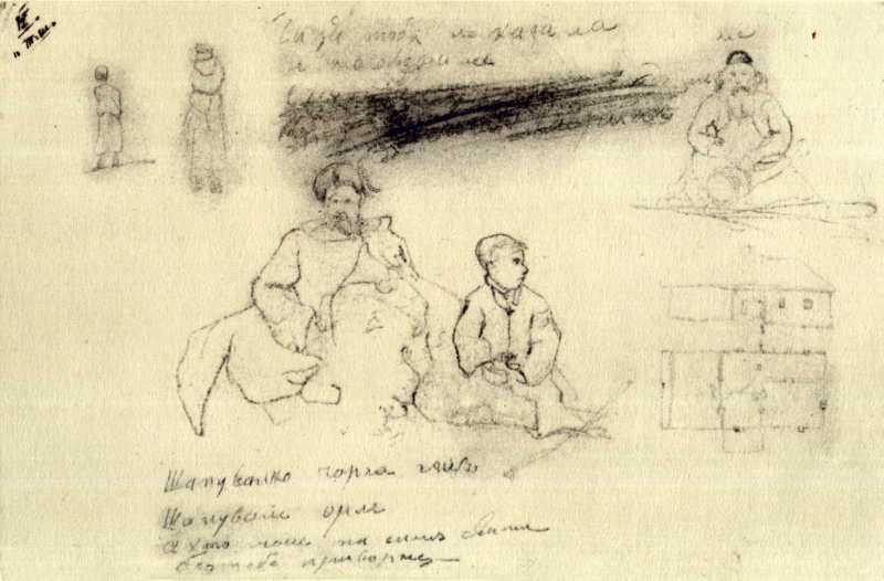 Taras Shevchenko. Kobzar and other…