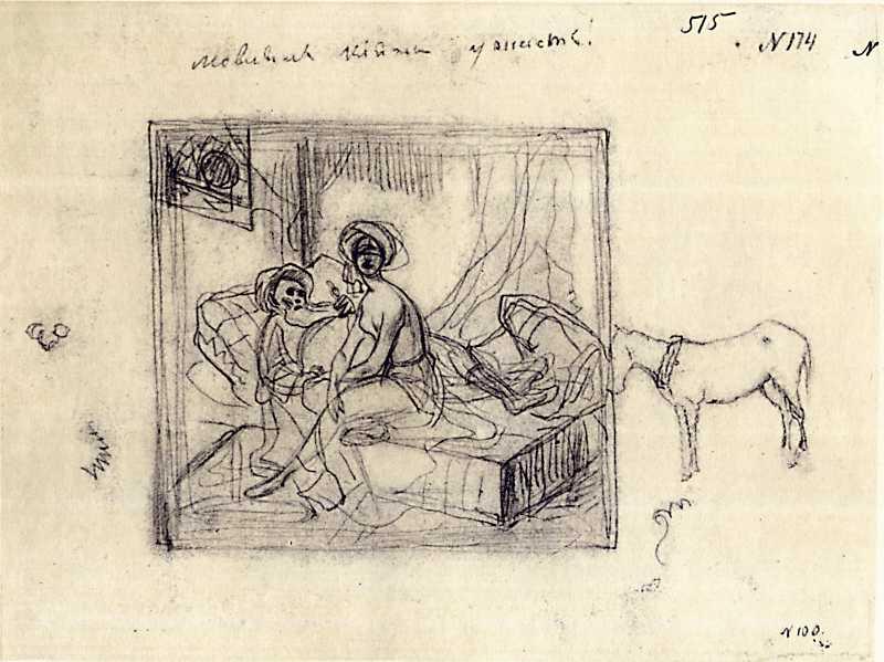 Taras Shevchenko. In the harem. Sketch…