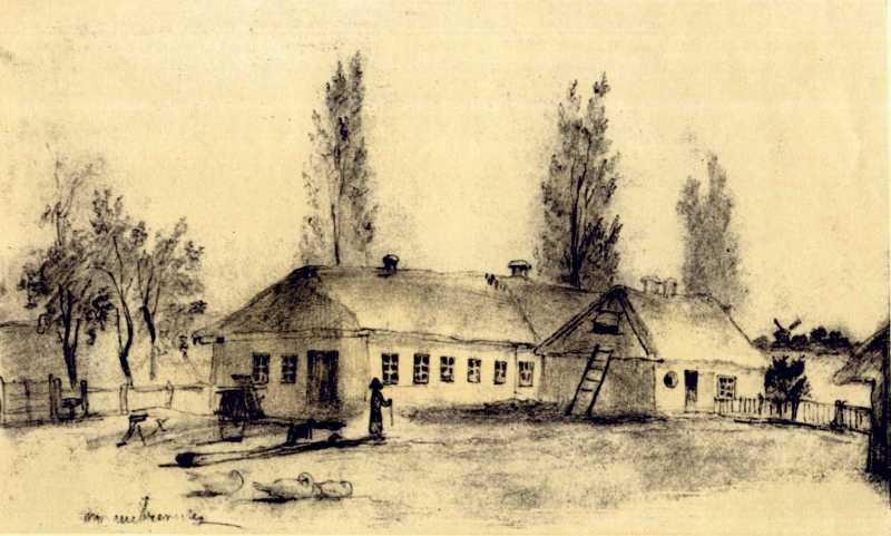 Тарас Шевченко. Двор на селе