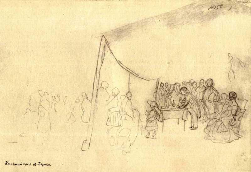Taras Shevchenko. Genre scene. Sketch