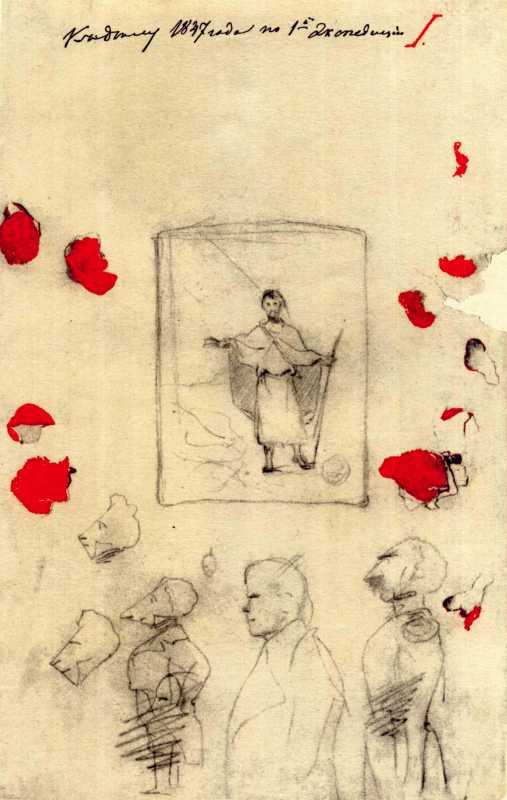 Тарас Шевченко. Карикатурная фигура…
