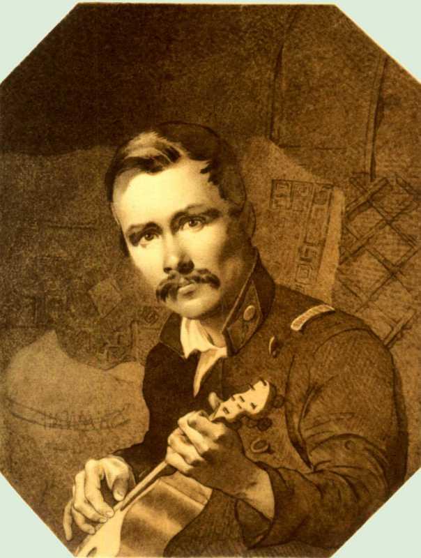 Taras Shevchenko. Portrait of an…