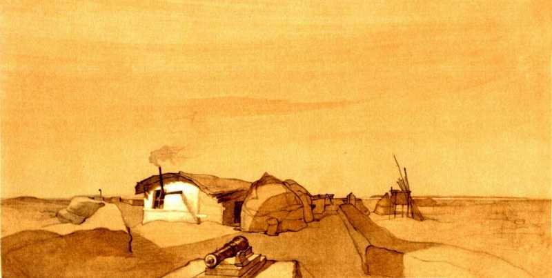 Taras Shevchenko. Fort Kos-Aral in…