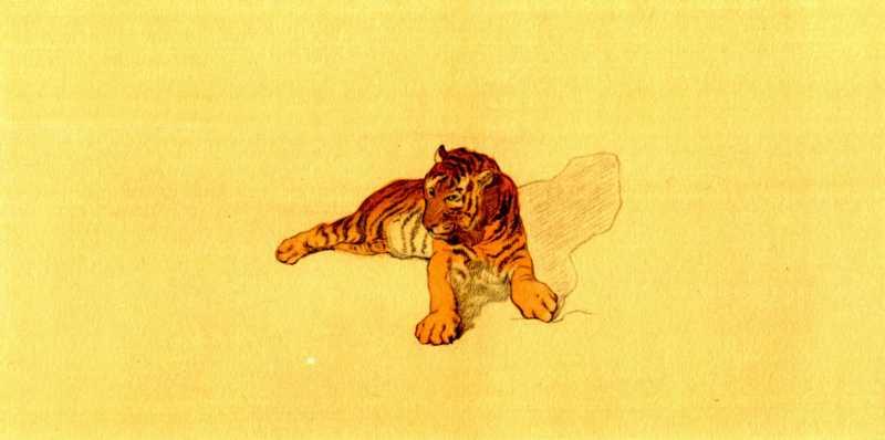Тарас Шевченко. Тигр