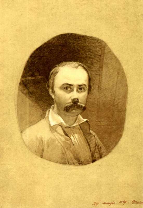 Taras Shevchenko. Self-portrait 1849 -…