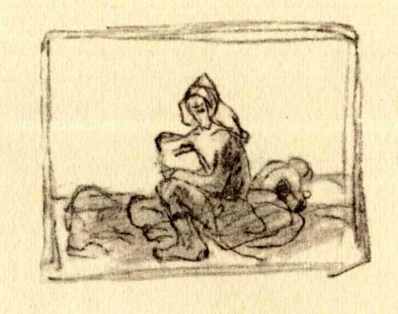 Тарас Шевченко. Казахи (арк. 3 зв.)