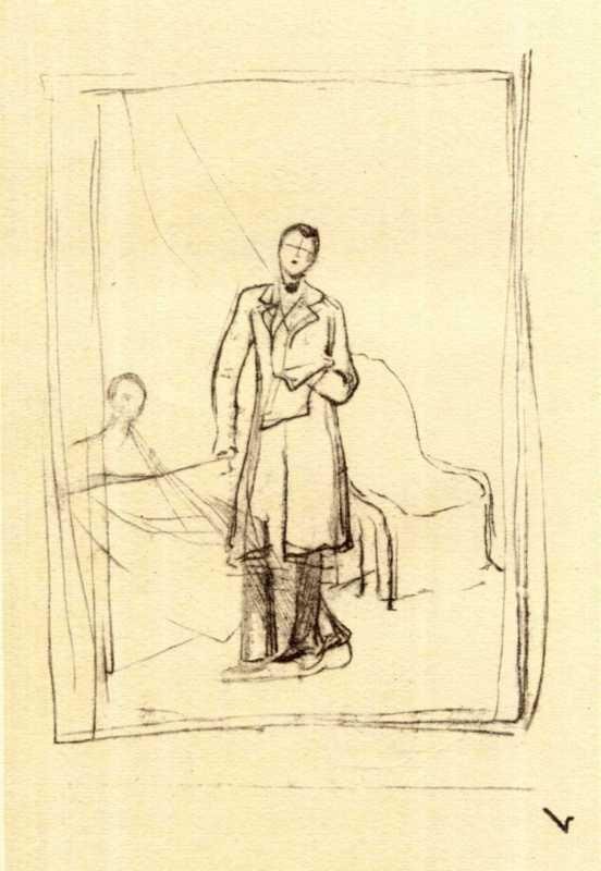 Тарас Шевченко. Семейный портрет (л. 7)
